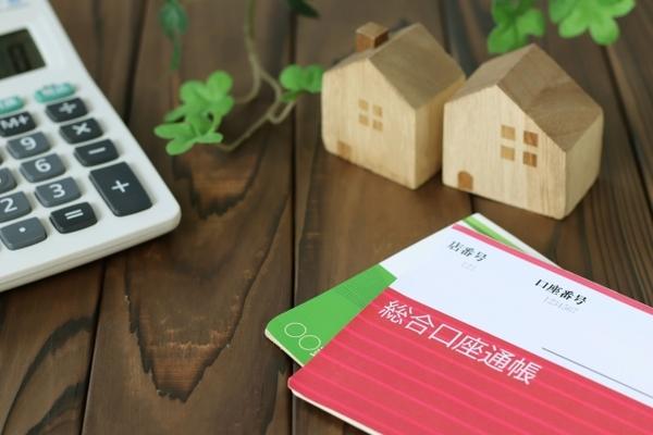 頭金とは?中古マンション購入の頭金の目安はいくら?