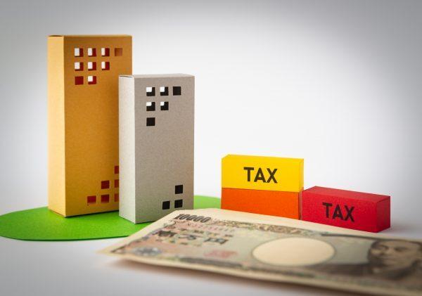 【見落とし注意】中古マンション購入にかかる税金・諸費用を解説!