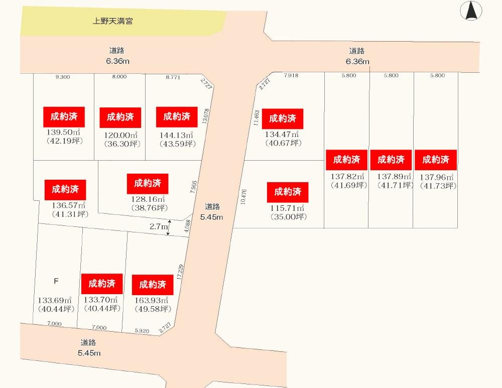 千種区赤坂区画図